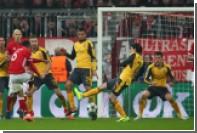 «Бавария» забила пять мячей «Арсеналу» в первом матче 1