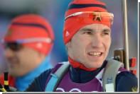 Норвежский биатлонист раскритиковал включение Логинова в состав сборной России