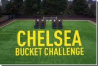 Игроки «Челси» воспроизвели режим симулятора FIFA 17 в жизни