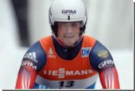 Российский саночник установил рекорд олимпийской трассы в Пхенчхане