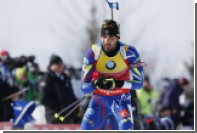 Фуркад занял третье место в спринте на чемпионате мира по биатлону