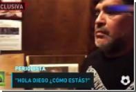 Марадона пригрозил журналисту сломанным носом