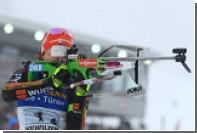 Немецкая биатлонистка Дальмайер установила рекорд чемпионатов мира