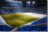 Тряпка стала причиной инцидента на новом стадионе «Зенита»