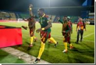 Определились финалисты Кубка Африки по футболу