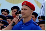 Победитель Олимпиады в Сочи Труненков дисквалифицирован за допинг