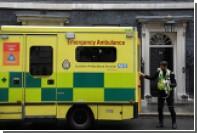 Страдавший от запора британский школьник выпил слабительное и умер