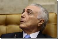 Президента Бразилии госорганы посчитали мертвым