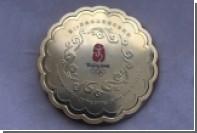 Медаль с Олимпиады предложили купить за миллиард рублей