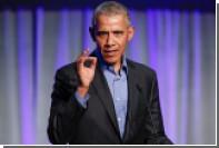 Обаму попросили срочно отрастить бороду