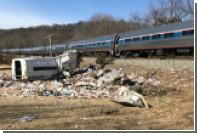 Поезд с американскими политиками врезался в мусоровоз