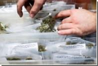 В Сан-Франциско объявили марихуановую амнистию