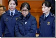 Гадалку бывшего президента Южной Кореи приговорили к 20 годам тюрьмы