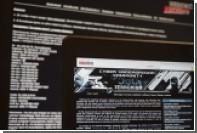Выданный США россиянин отказался признать вину в киберпреступлениях