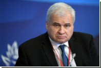 Россия посетовала на вынужденное противостояние с США