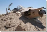 Минобороны сообщило о гибели пилота сбитого в Сирии Су-25