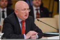 Россия обвинила ИГ в заработке на онлайн-казино