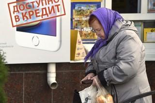 Россияне глубже влезли в долги