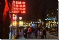 Теневая экономика Украины обогнала российскую