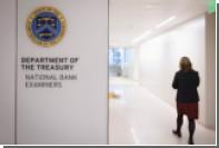 США объяснили утаивание части «кремлевского списка»