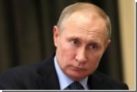 Путин назвал условия для развития промышленности