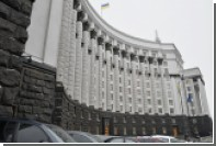 Киеву предрекли возвращение гетто