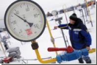 «Газпром» намекнул Европе на грядущий дефицит газа