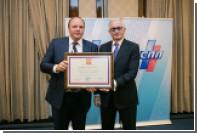 Гендиректор «ФосАгро» получил Почетную грамоту президента России
