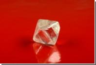 В России нашли редчайшие алмазы