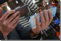 Раскрыты преимущества рубля над криптовалютами