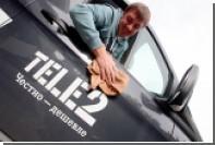 Tele2 в пять раз снизит стоимость входящих звонков в Крыму