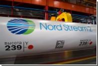 Германия разрешила «Северный поток-2»