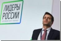 Шесть сотрудников «Газпром нефти» вошли в число победителей «Лидеров России»