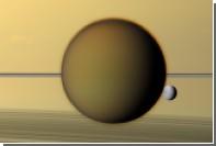 На Титане нашли признаки жизни