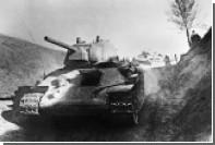 Расшифрован разговор немцев об успешном бое с четырьмя Т-34