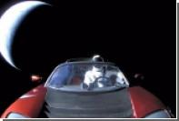 Запущенный в космос автомобиль Tesla отнесли к спутникам