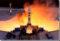 «Роскосмос» анонсировал на воскресенье уникальный запуск космического корабля