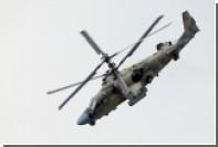 Минобороны купит сотню боевых вертолетов Ка-52 новой модификации