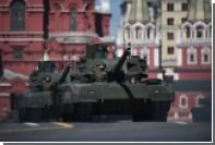 Россия получит беспилотную «Армату»