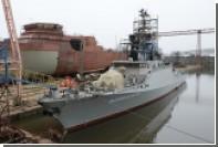 Германия и Китай лишили Россию ракетных кораблей