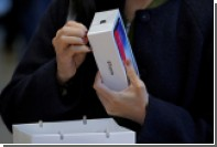 iPhoneX перестал принимать звонки