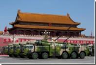 Китай испытал убийцу американских авианосцев