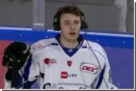 Ледовый комбайн досрочно прервал интервью немецкого хоккеиста
