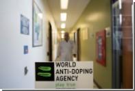 Российские болельщики осадили штаб-квартиру WADA