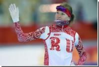Серебряный призер Сочи пригрозила сунуть медаль между булок желающим ее забрать