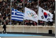Назван знаменосец россиян на открытии Олимпиады