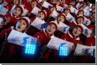 Олимпиада в Пхенчхане официально стартовала