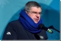 Глава МОК рассказал о процедуре допуска оправданных россиян на Олимпиаду