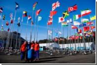 Норвежцы привезли на Олимпиаду частично запрещенные препараты