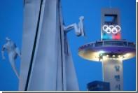 Британские спортсмены пропустят открытие Олимпиады из-за морозов